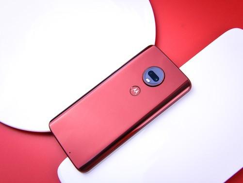 sell Motorola Moto G7 Plus