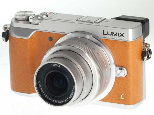 sell Panasonic Lumix DMC-GX85