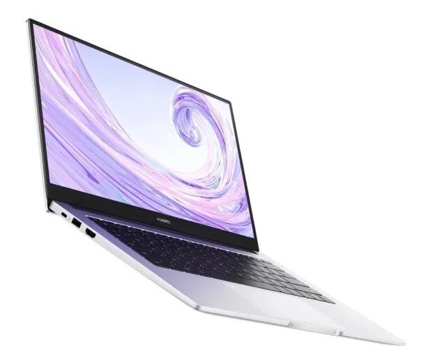 sell huawei laptop