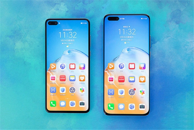 Sell used huawei Sydney