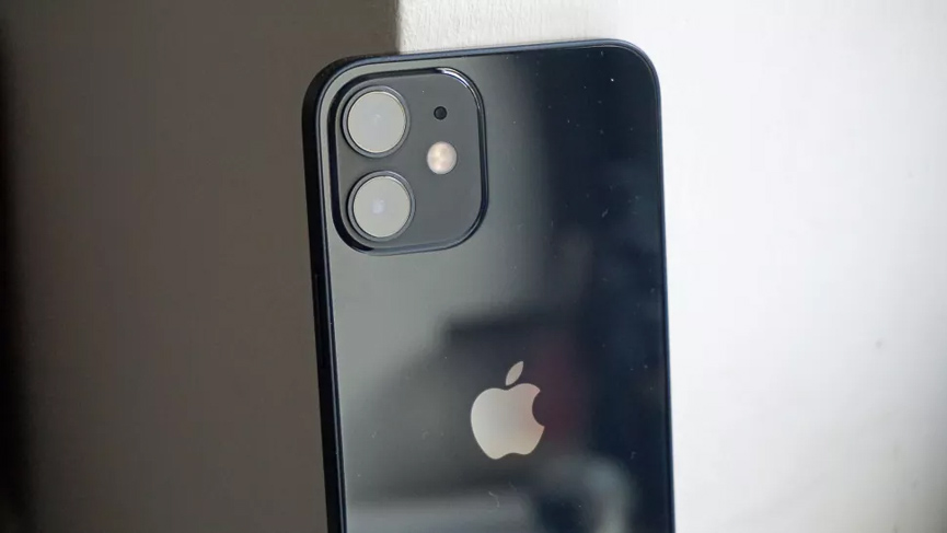 sell old iphone